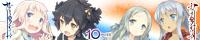 【ひとりのクオリア】【ふたりのクオリア】【クロスクオリアセット】6月28日発売!